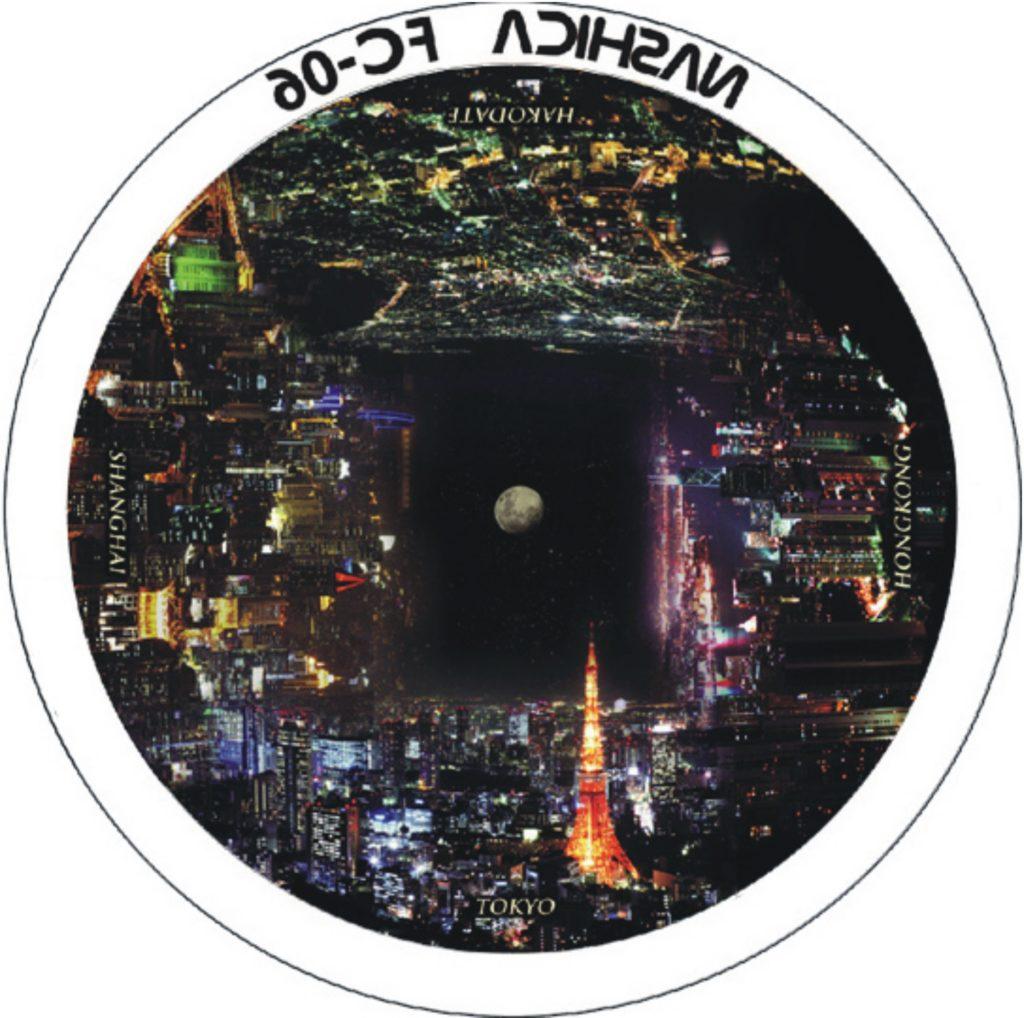 アストロシアター専用フィルム FC-06 世界の夜景 THE NIGHT VIEW OF THE WORLD